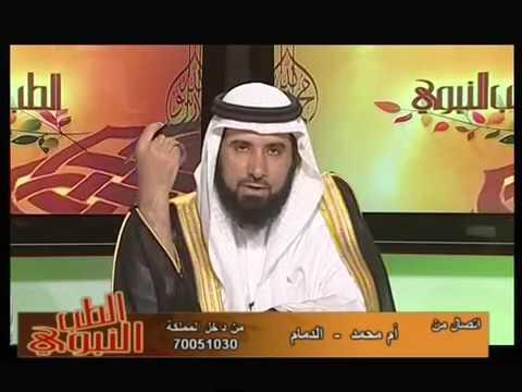 علاج الخوف الشيخ ناصر الرميح Youtube