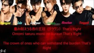 B.A.P - Kingdom lyrics [KAN,ROM & ENG]