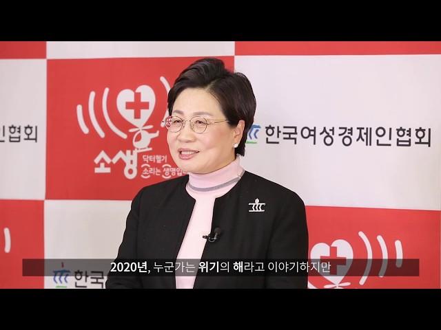 닥터헬기 소생 캠페인 영상