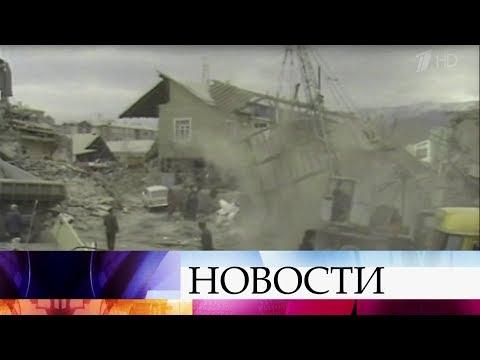 30 лет назад произошло катастрофическое землетрясение в Армении, погибли 25 тысяч человек.