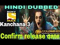 Download kanchana 3 (anando brahma) movie hindi dubbed|| confirm release date