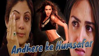 andhere ke humsafar- Hindi audio story on generation Gap