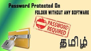 How To Put Password On Folder In Windows