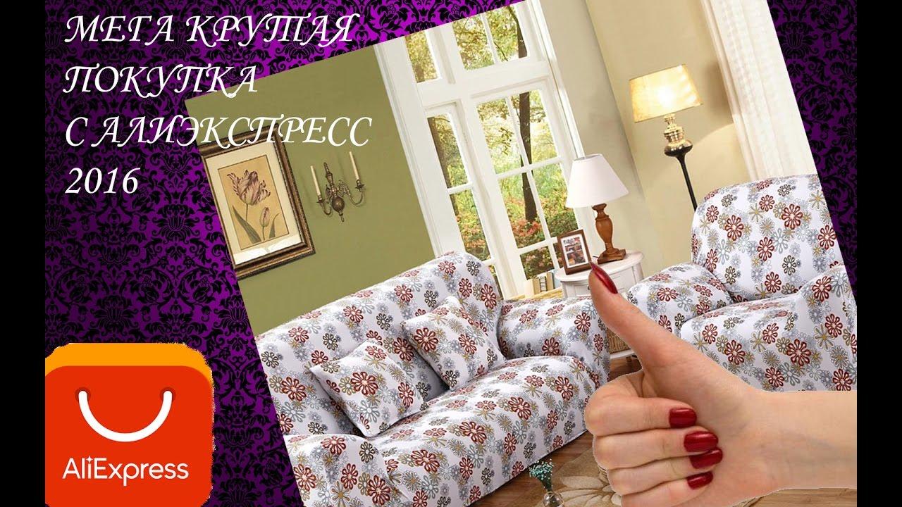 Декоративная подушка из поролона своими руками. - YouTube
