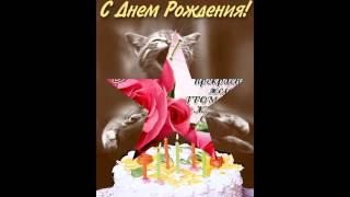 Прикольные поздравления с Днем рождения подруга!
