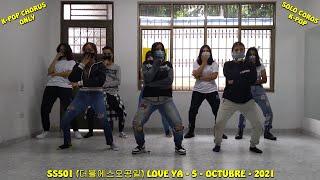 SS501 (더블에스오공일) - LOVE YA - Solo Coros K-POP (Dance Cover) #…
