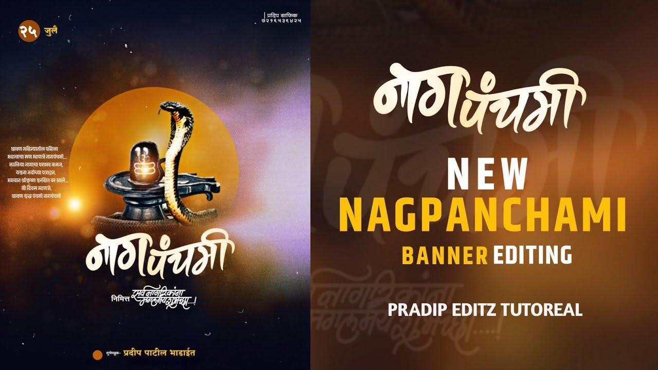 Nagpanchami banner editing|( नागपंचमी) in PicsArt new style 2020