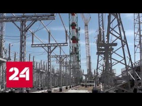 Да будет свет! В Крыму готовится к запуску новая ТЭЦ - Россия 24