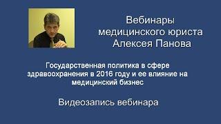 видео ФЗ-326 Федеральный закон об обязательном медицинском страховании в РФ