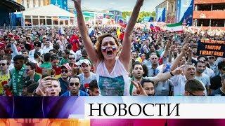 Иностранные СМИ призывают своих зрителей пересмотреть матч-открытие ЧМ по футболу FIFA 2018.