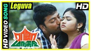 Raja Manthiri Tamil Movie Scenes | Kalaiarsan and Shalin in love | Leguva Song