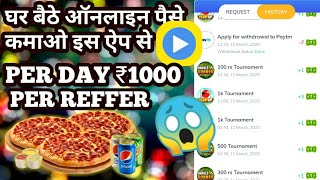 Best Paytm cash earning game mx player with payment proof 2020 || free food offer swiggy,zomato 2020