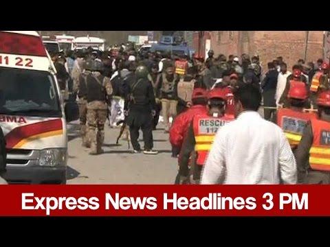 Express News Headlines - 03:00 PM   24 February 2017