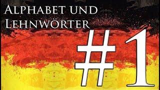 Подробный немецкий для начинающих: Алфавит, правила чтения и немецкие слова в русском языке