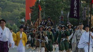 The Enryaku era (延暦時代) was part of the early Heian Period (平安...