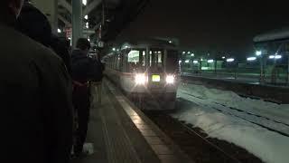【高山本線】キハ85型 特急ひだ20号名古屋行き(増結編成) 高山入線