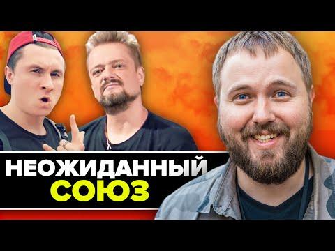 Вилсаком слил письмо от властей // Зачем Андрей Петров пришел к Ларину?