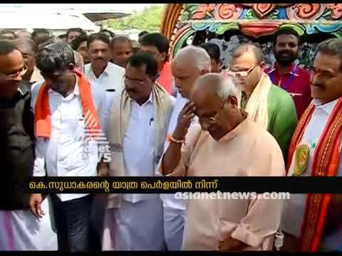 Sabarimala Temple row:  NDA Rath Yatra started
