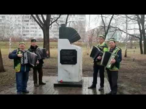 Заинцы почтили память Рината Шаеховича Фардиева.