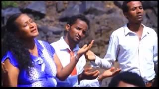 NU DHIBEERA GOCHAANKEE MP3