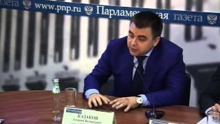 Пресс-конференция «Введут ли в Интернете право на забвение?»(, 2015-06-16T14:39:11.000Z)