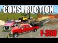 FARMING SIMULATOR 2017 | HAULING CONSTRUCTION MATERIALS AND EQUIPMENT | F-350