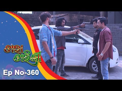 Tara Tarini | Full Ep 360 | 29th Dec 2018 | Odia Serial - TarangTV