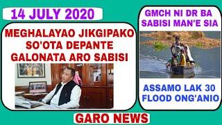 Garo News 14 July / Meghalaya Sabisi man'taia, Me'chik ko so'ota aro GMCH Dr Sabisi mane sia