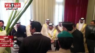 البابا تواضروس يهدى ملك البحرين صورة للعائلة المقدسة خلال زيارته للكاتدرائية