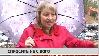 Спросить не с кого. Новости 20/09/2019. GuberniaTV