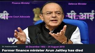 Arun Jaitely Passes Away, Arun Jaitely Latest News 24 August 2019