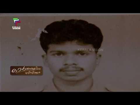ഓർമകളിലെ ഇരിപ്പിടങ്ങൾ | Ormakalila Iripidangal | Captain Jerry Prem Raj