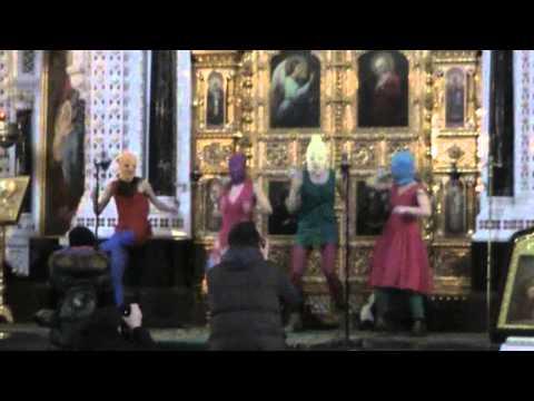 Выступление Pussy Riot в Храме Христа Спасителя
