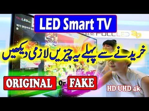 Best LED TV In Pakistan   HD, UHD, FHD, 4k   Samsung Sony LG Ecostar Orient TCL