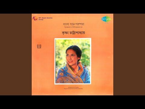 Eki Madhur Chhanda