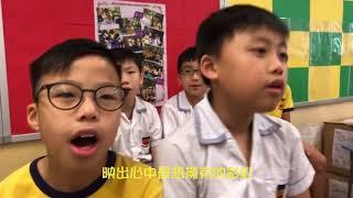 Publication Date: 2018-07-07 | Video Title: NPGPS-1718-4E-班歌II-我的夢-2018070