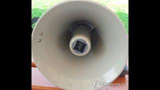 검찰청·법원 사이에 확성기 들어 소음 발생시킨 50대 …
