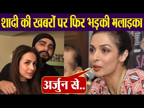 Malaika Arora REACTS on marriage rumors with Arjun Kapoor; Check Out | FilmiBeat