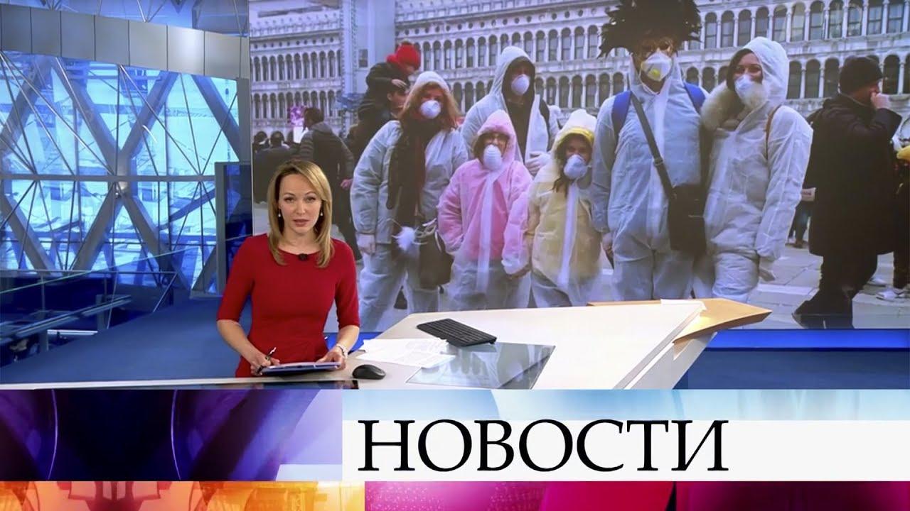 Выпуск новостей в 12:00 от 24.02.2020 Смотри на OKTV.uz