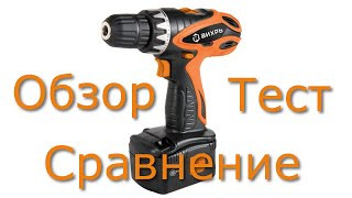 видео Аккумуляторный шуруповерт Вихрь ДА-14.4Л-2К купить в Екатеринбурге