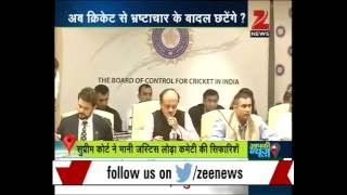 Supreme Court directs BCCI to follow recommendations of justice RM Lodha's committee report