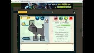 Flash игры- 4, Пушистый боец ( Бои животных без правил!)