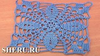 Crochet Big Square Motif Урок 20 часть 1 из 2 Большие квадратные мотивы