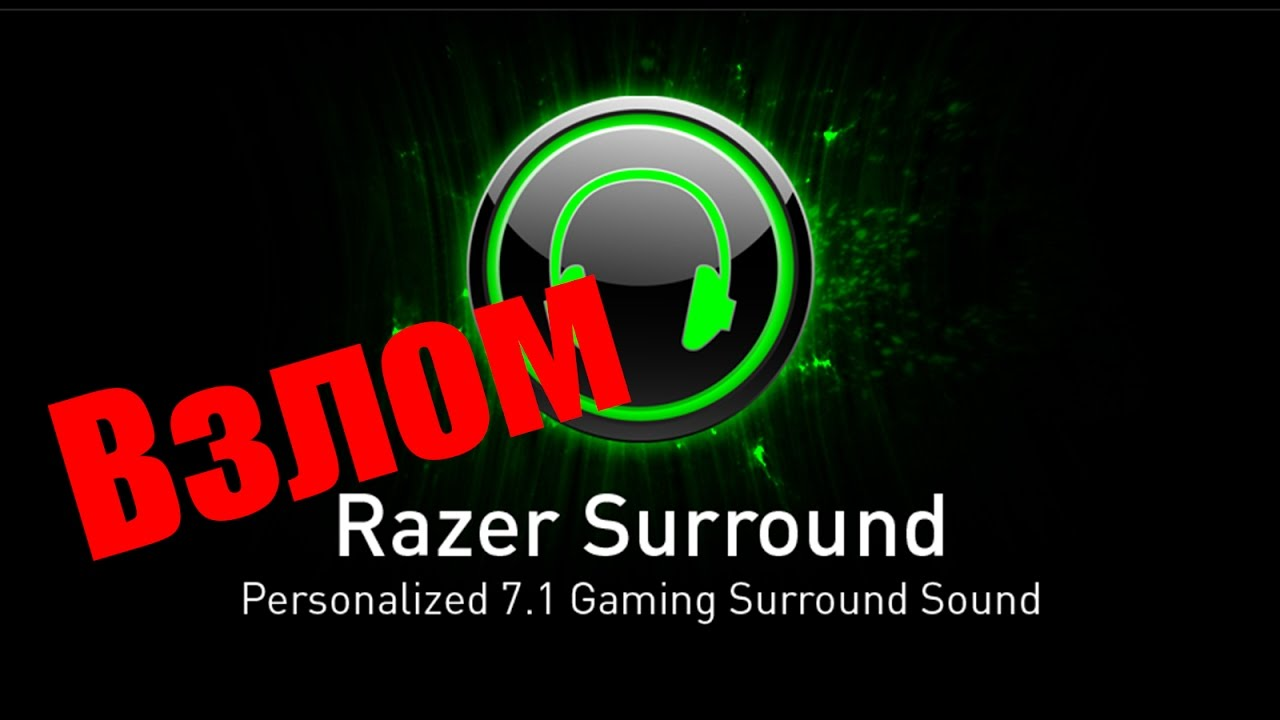 Razer surround sound 7. 1 pro latest 2018 youtube.