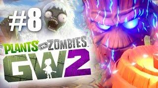АТАКА БОССОВ! #8 Plants vs Zombies: Garden Warfare 2 (HD) играем первыми