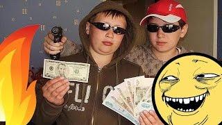 СУКА ОРАЛ С КОМЕНТОВ - ШколоБаттхерт #1