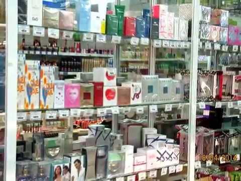 Купить бытовую химию оптом, продажа бытовой химии в Москве