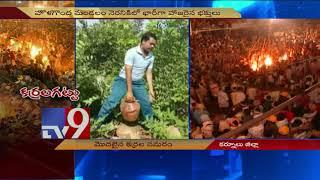 Stick fight begins in Devaragattu || TV9