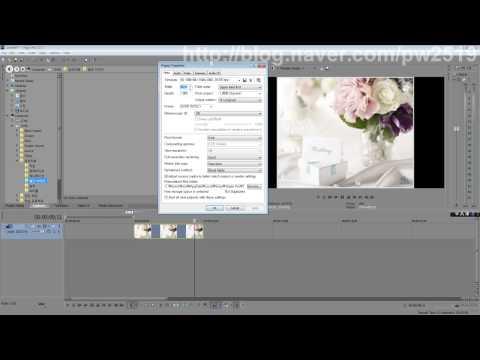 베가스 바이블 동영상강좌(기초편) 1강 - 인터페이스 및 기초설정
