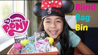 Monday Blind Bag Bin My Little Pony|mlp Fashems| Mlp Clickets Shopkins Trash Pack|b2cutecupcakes